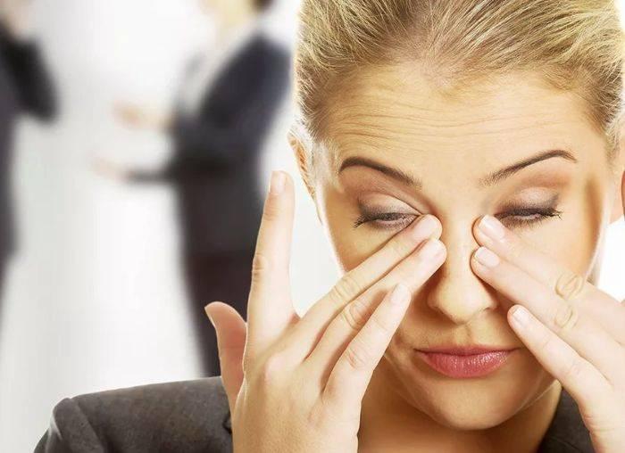 Что такое астенопия глаз и как ее лечить?