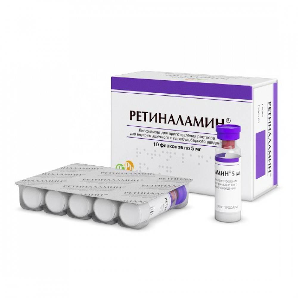 Ретиналамин - инструкция, цена, отзывы