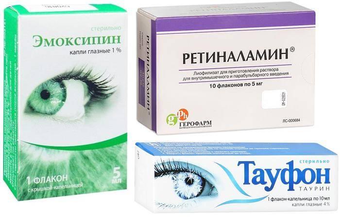 Как укрепить сетчатку глаза без операции: способы, народные рецепты и полезные советы
