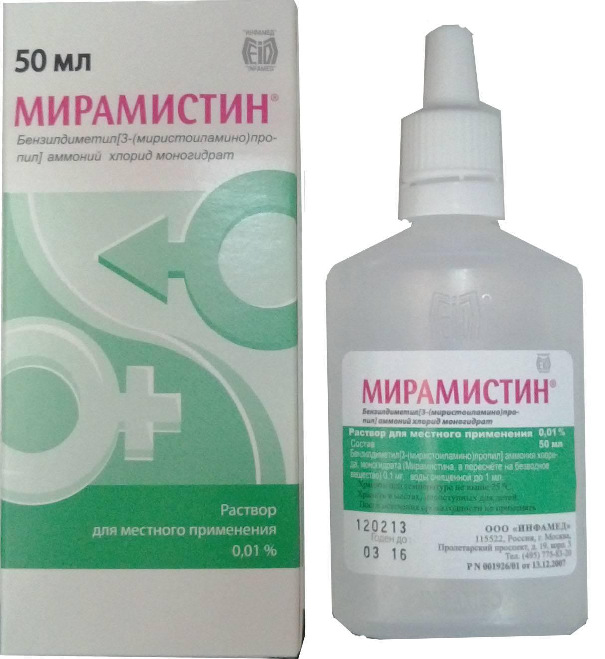 Как применять мирамистин для глаз при конъюнктивите и других болезнях oculistic.ru как применять мирамистин для глаз при конъюнктивите и других болезнях