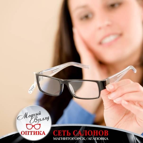 О родах в очках и контактных линзах