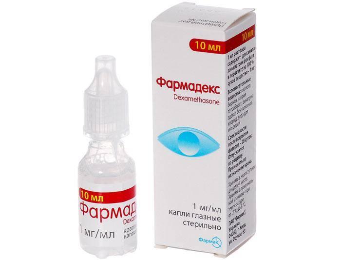 Глазные капли инокса: инструкция, цена, аналоги oculistic.ru глазные капли инокса: инструкция, цена, аналоги