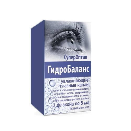 Супер оптик витамины для глаз инструкция