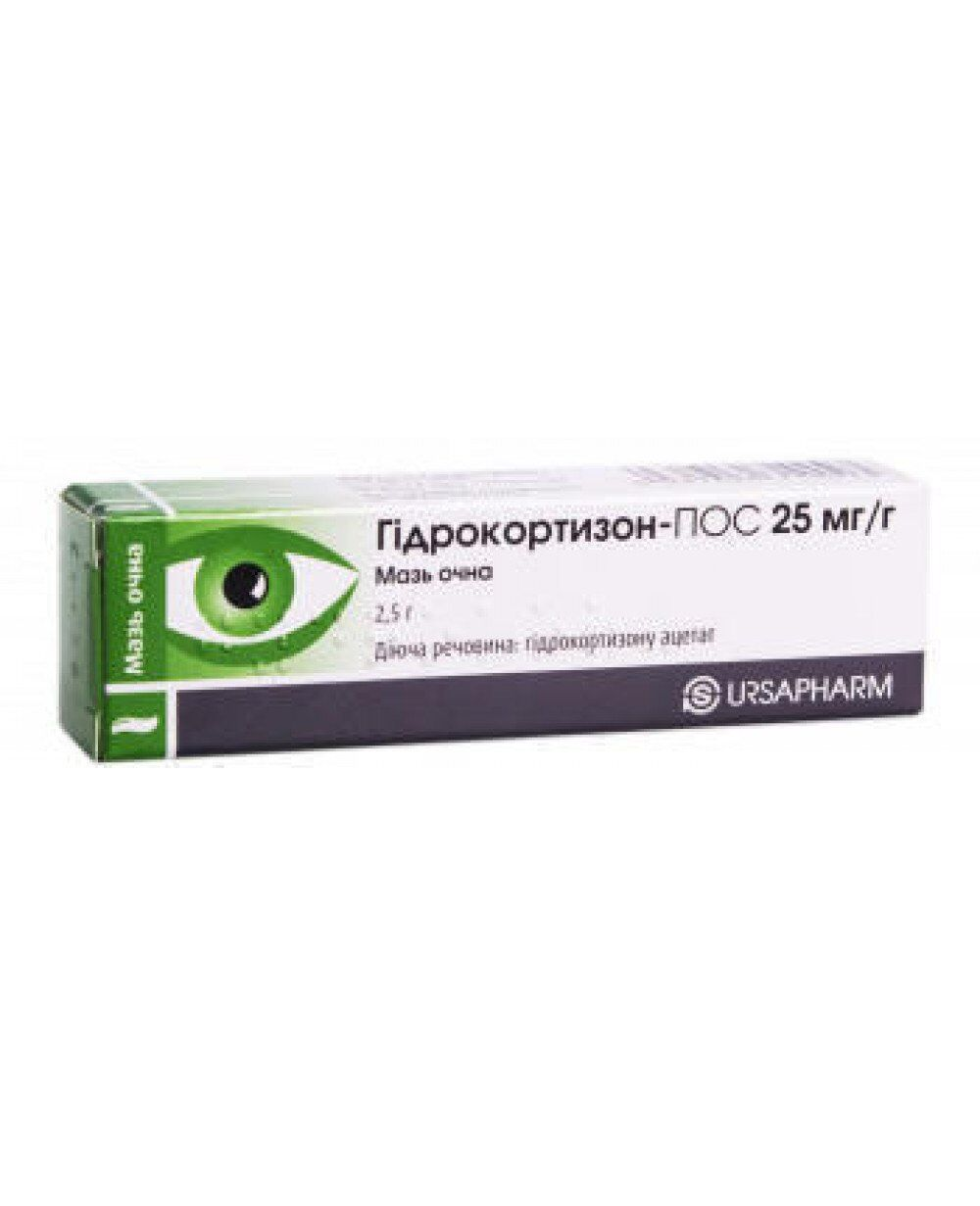 Гидрокортизон для глаз: инструкция по применению, показания, аналоги
