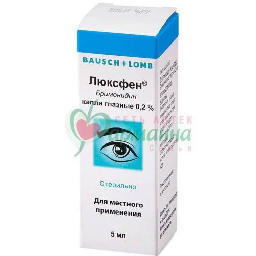 Терапевтические свойства глазных капель люксфен