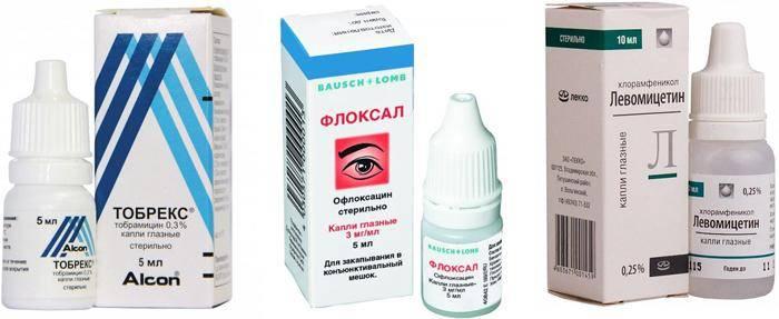 Самые эффективные глазные капли при конъюнктивите