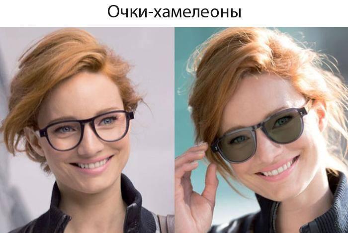 Очки для водителя, какие очки нужны водителю ночью и днем, профессиональные советы. выбираем очки для водителя, учитываем форму, качество, цвет линз, фотохромные и поляризационные очки, их преимущества