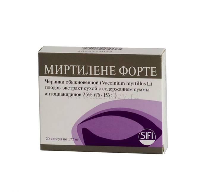 Миртилене форте витамины: цена, инструкция, отзывы офтальмологов