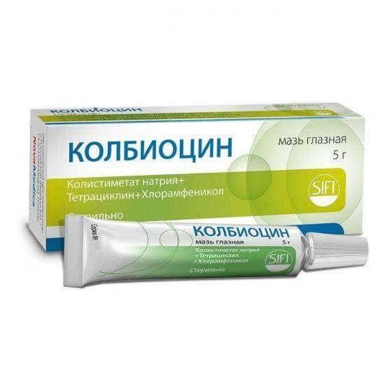 Глазная мазь с антибиотиком - список лучших антибактериальных