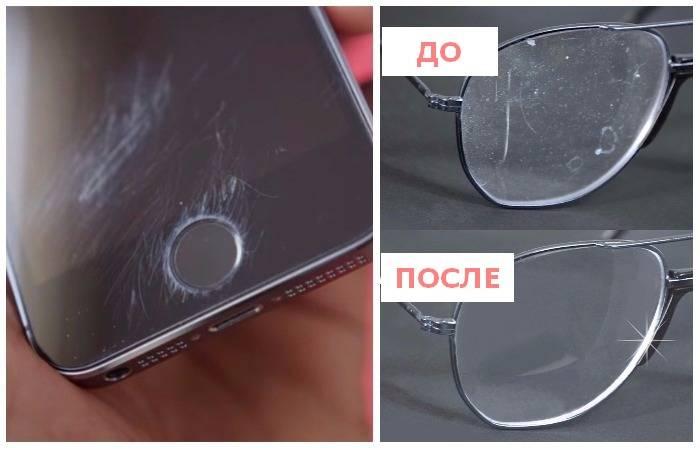 Как убрать царапины с пластиковых очков?
