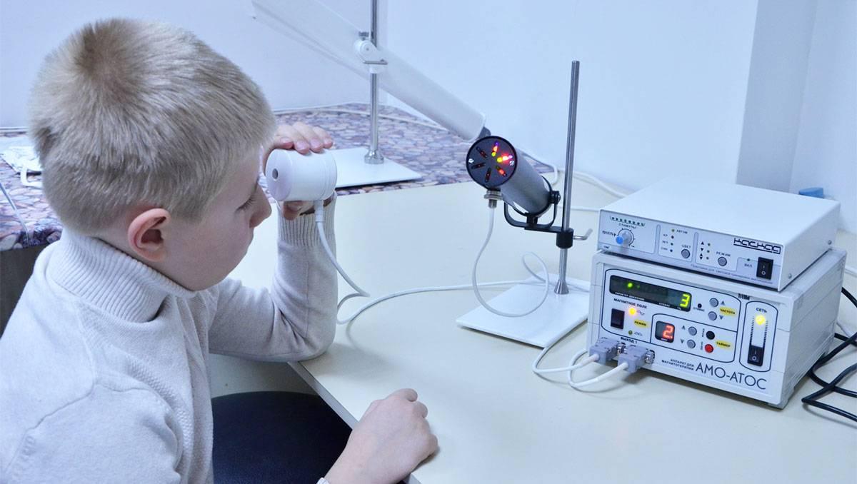 Аппаратное лечение зрения у детей, отзывы о лечении близорукости глаз