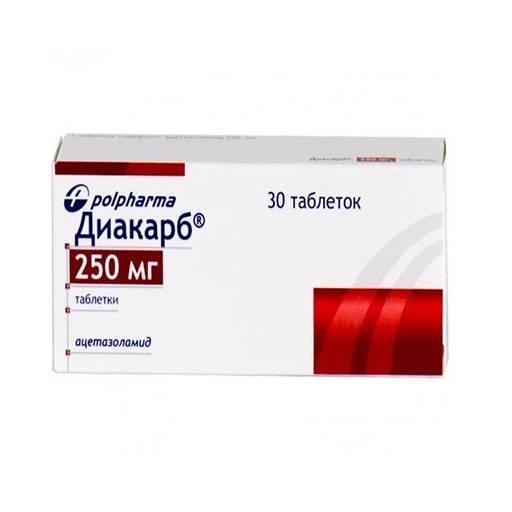 Диакарб — инструкция по применению, описание, вопросы по препарату