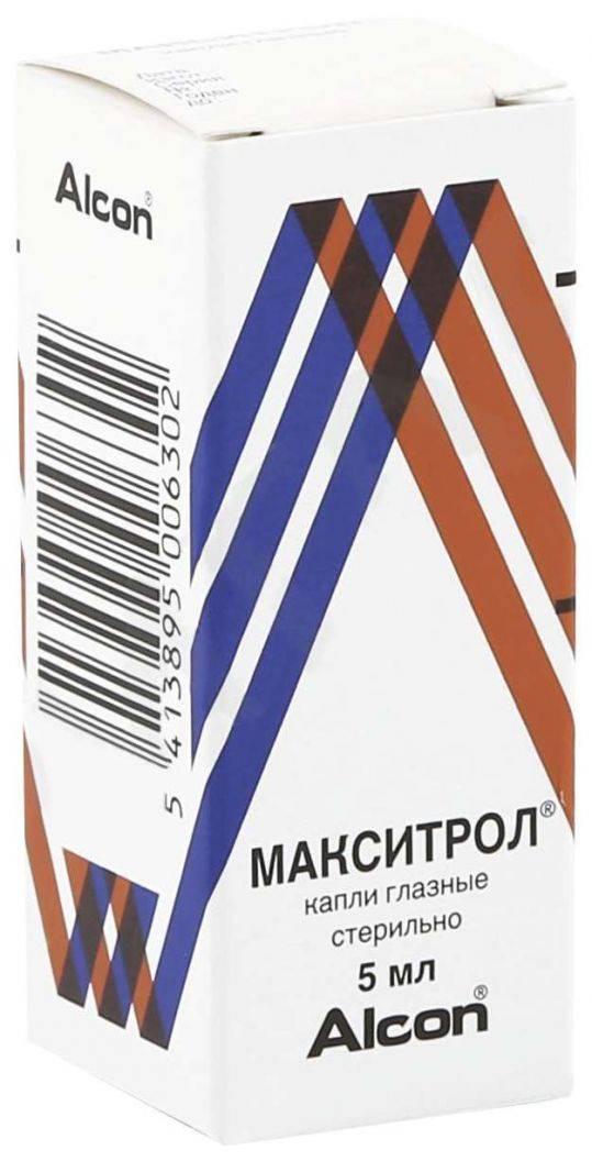 Макситрол – аналоги дешевле, цена в аптеках, сравнение аналогов какой лучше