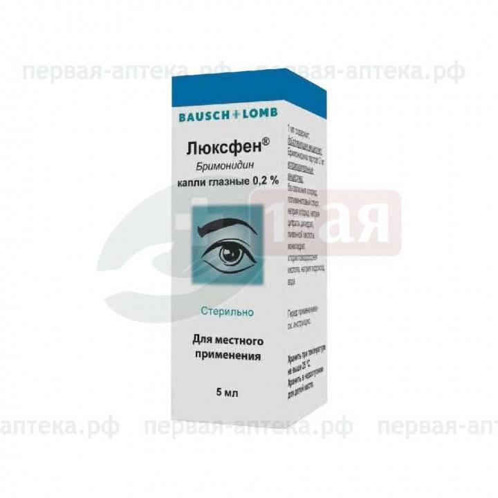 Визофрин (капли глазные 2,5% 5 мл флакон-капельница) зао фармфирма лекко