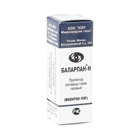 Баларпан— эффективное устранение проблем сроговицей: обзор