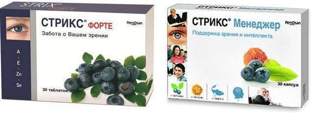 Витамины для зрения стрикс кидс