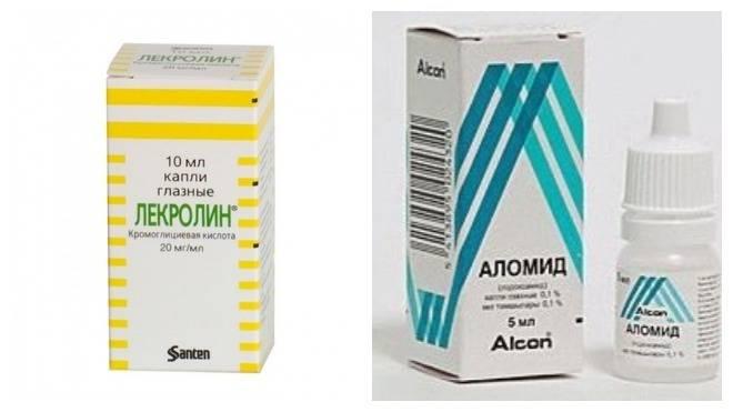 Глазные капли «аломид»: инструкция по применению, цена. капли для глаз аломид — подробная инструкция. эффективное средство от аллергии глаз