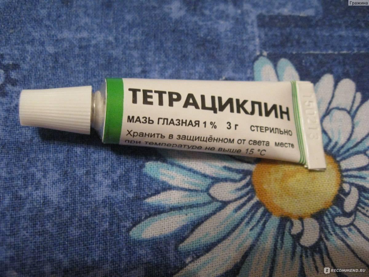 Тетрациклиновая мазь: инструкция по применению, от чего помогает лечить, для чего применяется тетрациклин, срок годности, капли для глаз