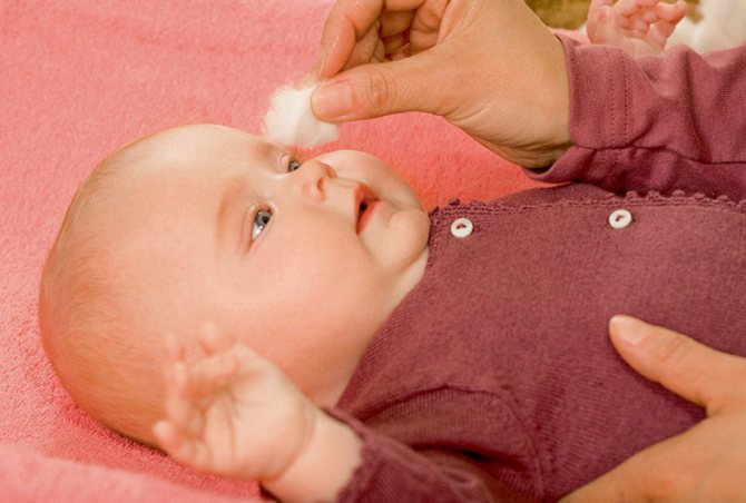 Чем промыть глаза от гноя ребенку | лечение глаз