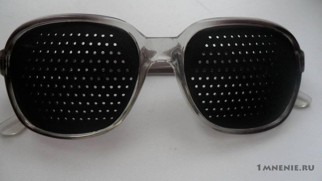 Очки-тренажер «laser vision»