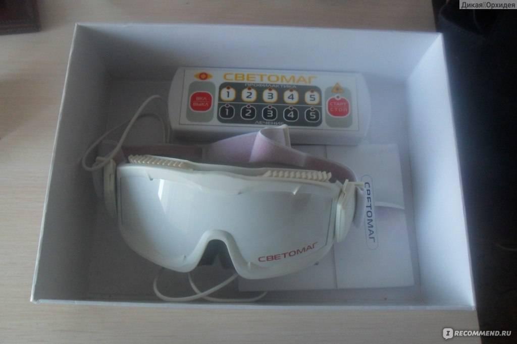 Прибор для глаз светомаг: описание аппарата и отзывы врачей, технические характеристики устройства