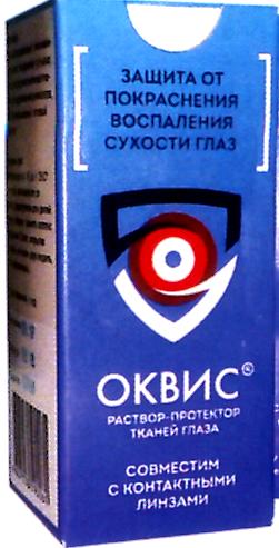 Препарат: оквис в аптеках москвы