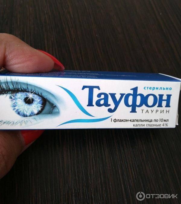 Капли тауфон для профилактики глазных заболеваний