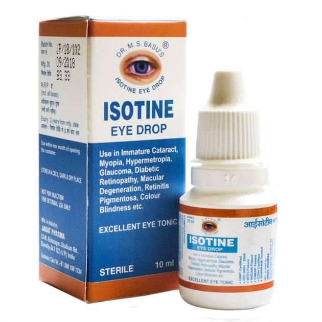 "Глазные капли  ""айсотин"" 10 мл. isotine eye drop   (№isotine_eye_drop_10ml)"