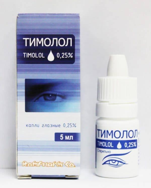 Капли от глаукомы: список самых безопасных для снижения внутриглазного давления