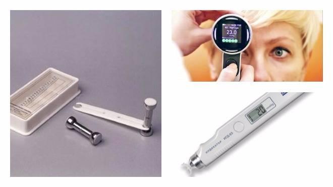 Тонометр для измерения внутриглазного давления: сравнения и метод измерения, цены