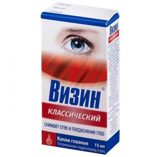 Октилия капли глазные - инструкция, цена, отзывы - про глаза