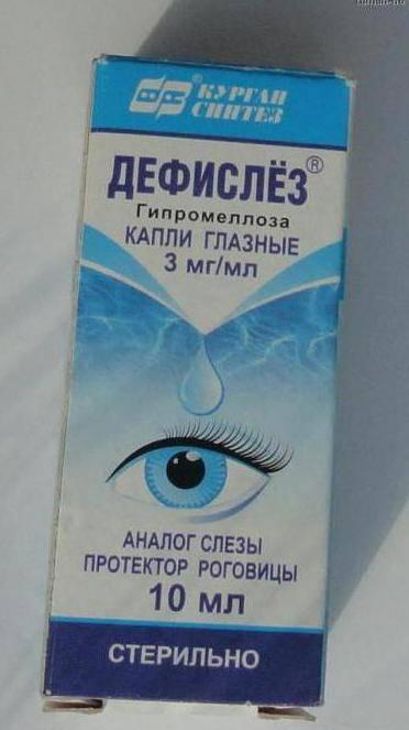 Капли для глаз искусственная слеза: цена, аналоги, отзывы