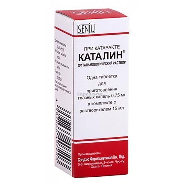 Каталин – аналоги и отзывы врачей: инструкция по применению