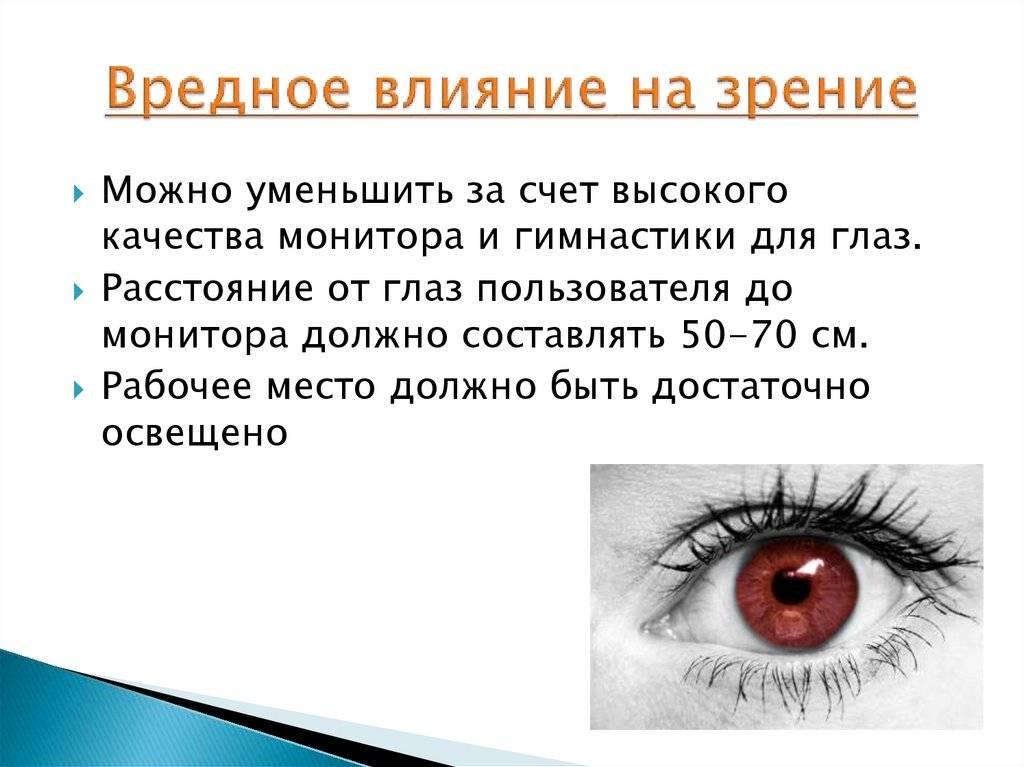 Процент цвета глаз по всему миру - здоровье - 2020