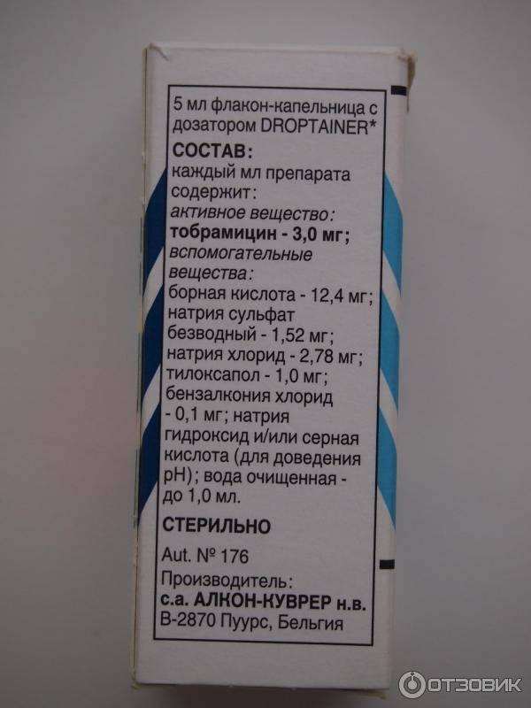 Тобрамицин – глазные капли: инструкция по применению для детей