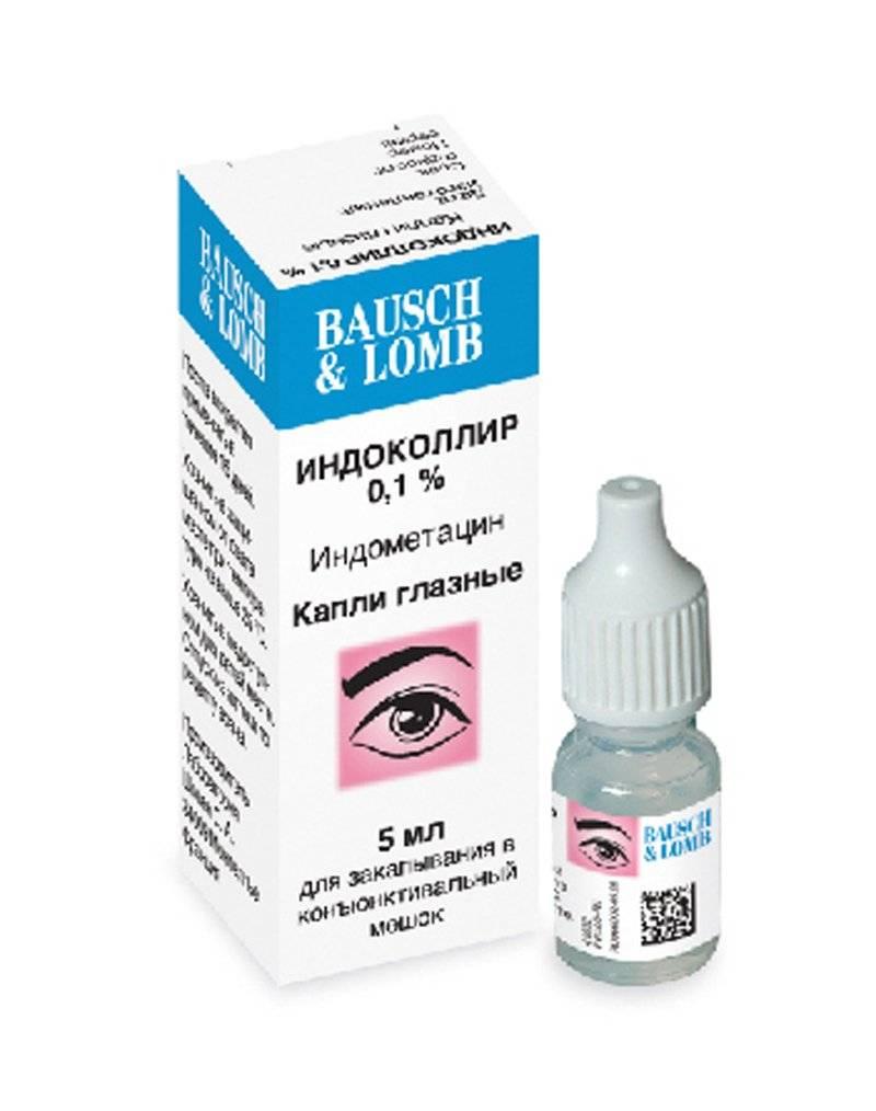 Индоколлир глазные капли: инструкция по применению и для чего они нужны, цена, отзывы, аналоги