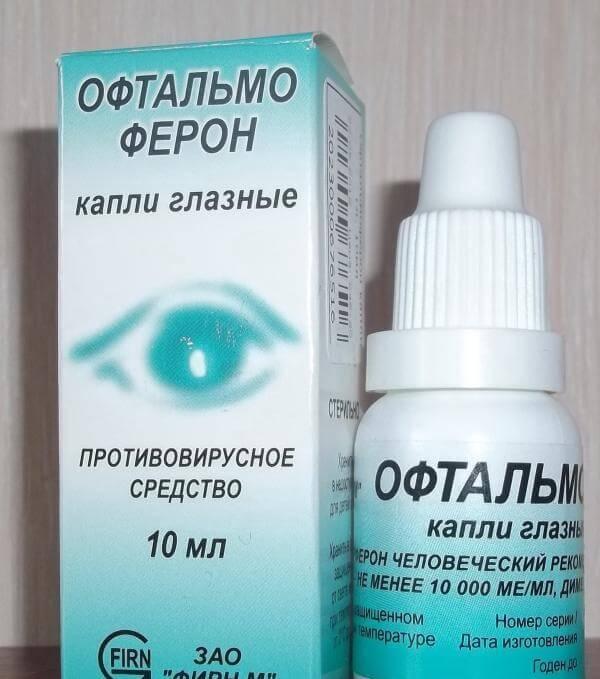 Сосудосуживающие капли в нос: 16 назальных недорогих препаратов для взрослых и детей, список самых лучших, виды лечебных