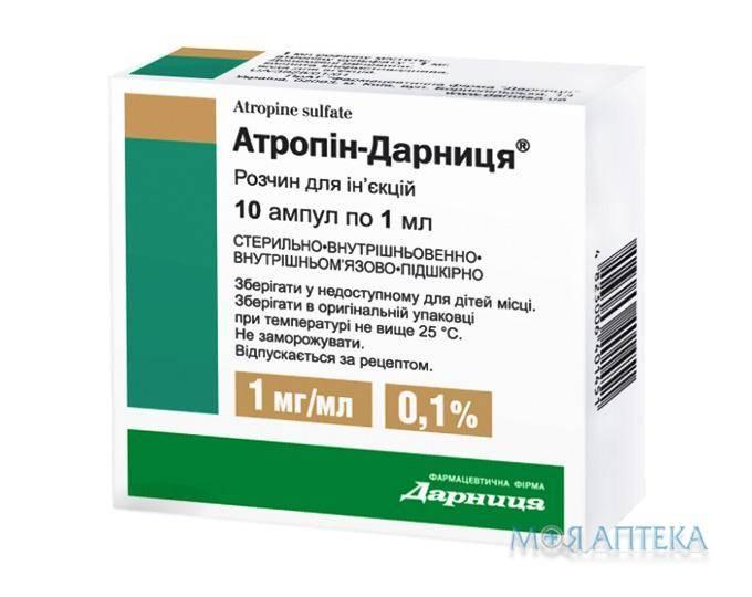 Аналоги амлодипина: заменители препарата с наименьшими побочными эффектами