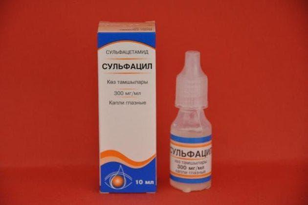 Сульфацил натрия в нос ребенку: дозировка, отзывы