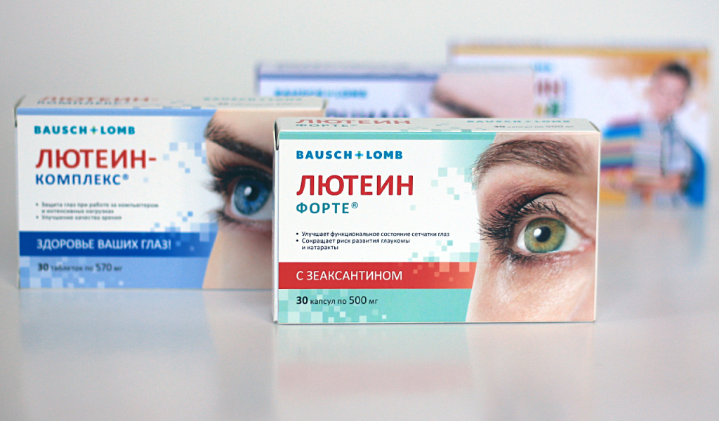 Чем заменить лютеин комплекс - мед портал tvoiamedkarta.ru