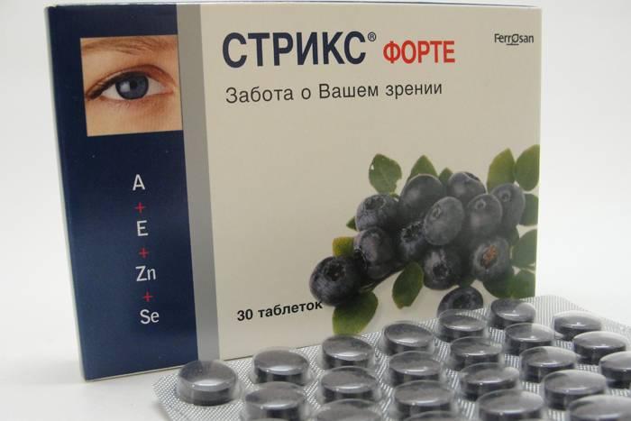 Стрикс форте – черника для здоровья ваших глаз