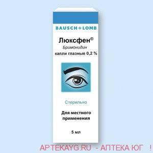 Глазные капли люксфен: инструкция, особенности применения и аналоги
