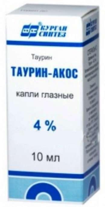 Таурин-акос 4% глазные капли отзывы - глазные капли - первый независимый сайт отзывов россии