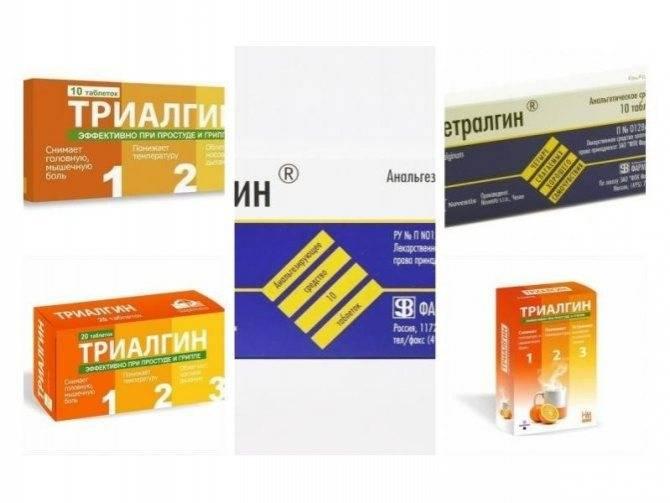 Фибс инструкция, дозировка, состав лекарства, отзывы, фибс аналоги и цена