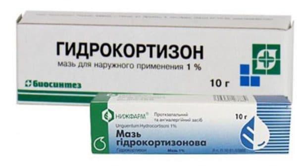 Солкосерил - гель глазной: помогает от ячменя у взрослого на веке, средство для лечения на глазу, мазь тетрациклин, крем вишневского, гидрокортизон