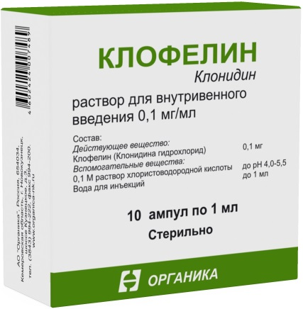 Клофелин – капли — инструкция по применению, описание, вопросы по препарату