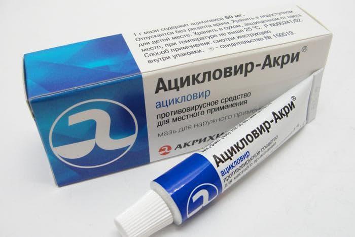 Ацикловир от ячменя на глазу - можно ли использовать эту мазь? | мрикрнц.рф