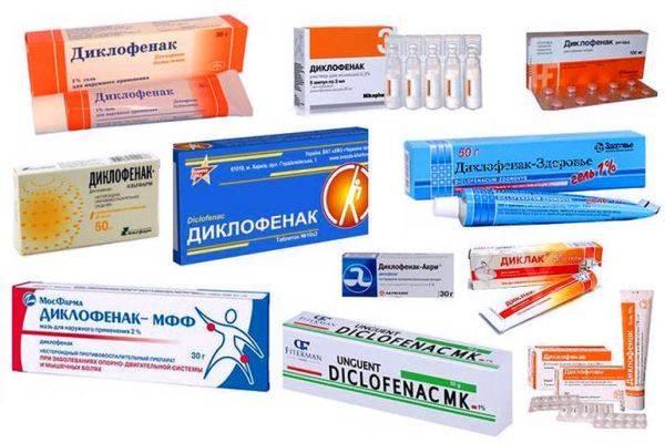 Безопасные аналоги диклофенака — таблетки, мази, инъекционные растворы