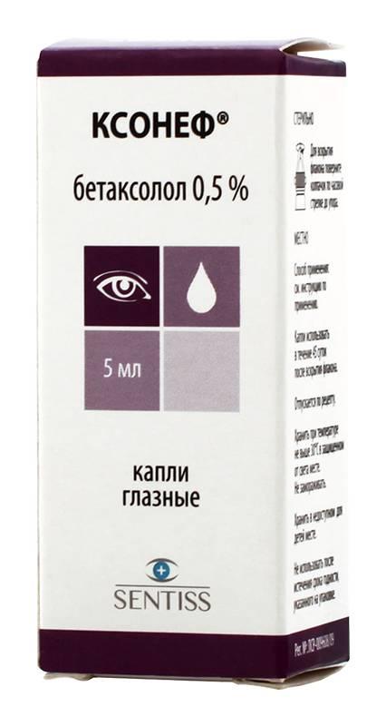 Ксонеф капли глазные - инструкция, цена, отзывы