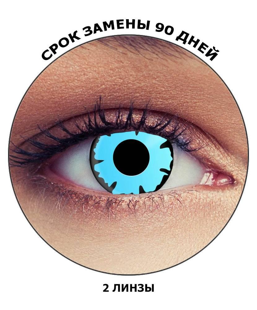 Цветные линзы для глаз: фото, цена, как выбрать, где заказать